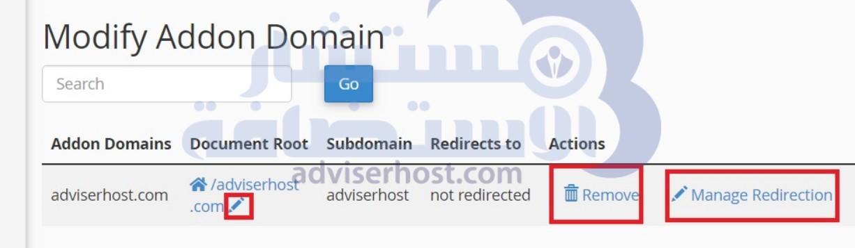 تعديل دومين إضافي Addon Domain