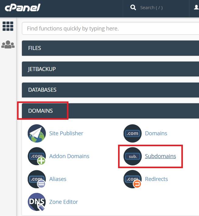 الدومينات الفرعية Subdomains في لوحة التحكم cPanel