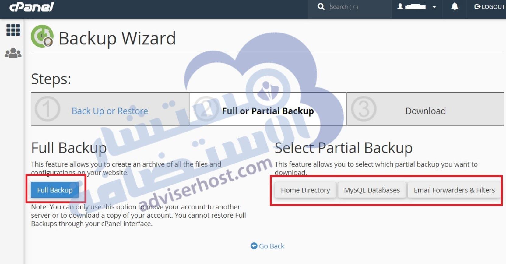 تنزيل نسخة احتياطية كاملة أو جزئية باستخدام Backup Wizard
