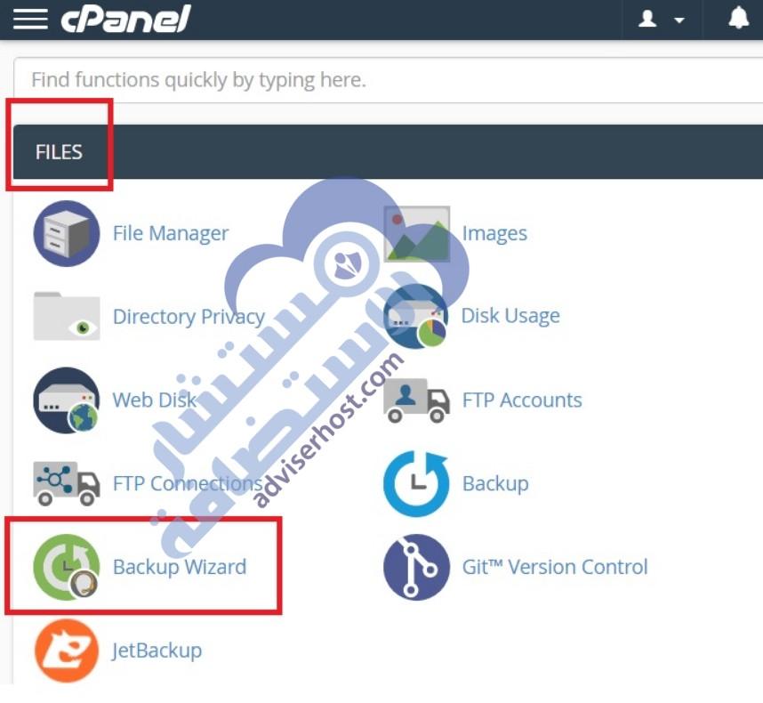 استخدام معالج النسخ الاحتياطي Backup Wizard في لوحة التحكم cPanel