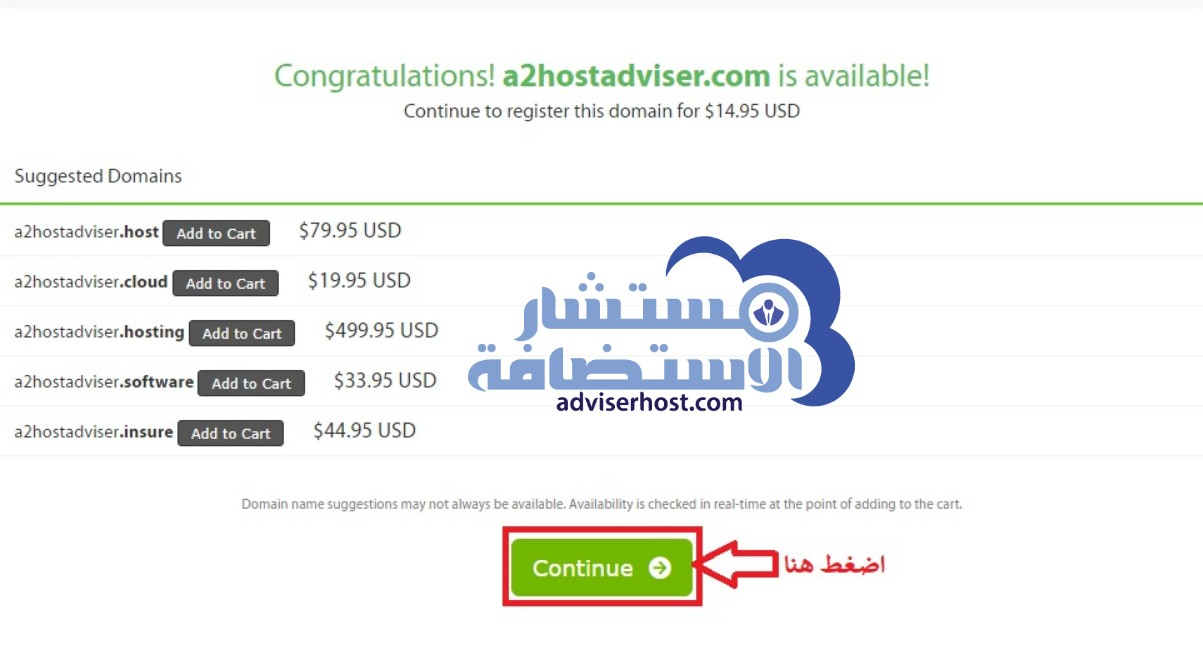 كيفية حجز وشراء استضافة من A2hosting خطوة 4-2