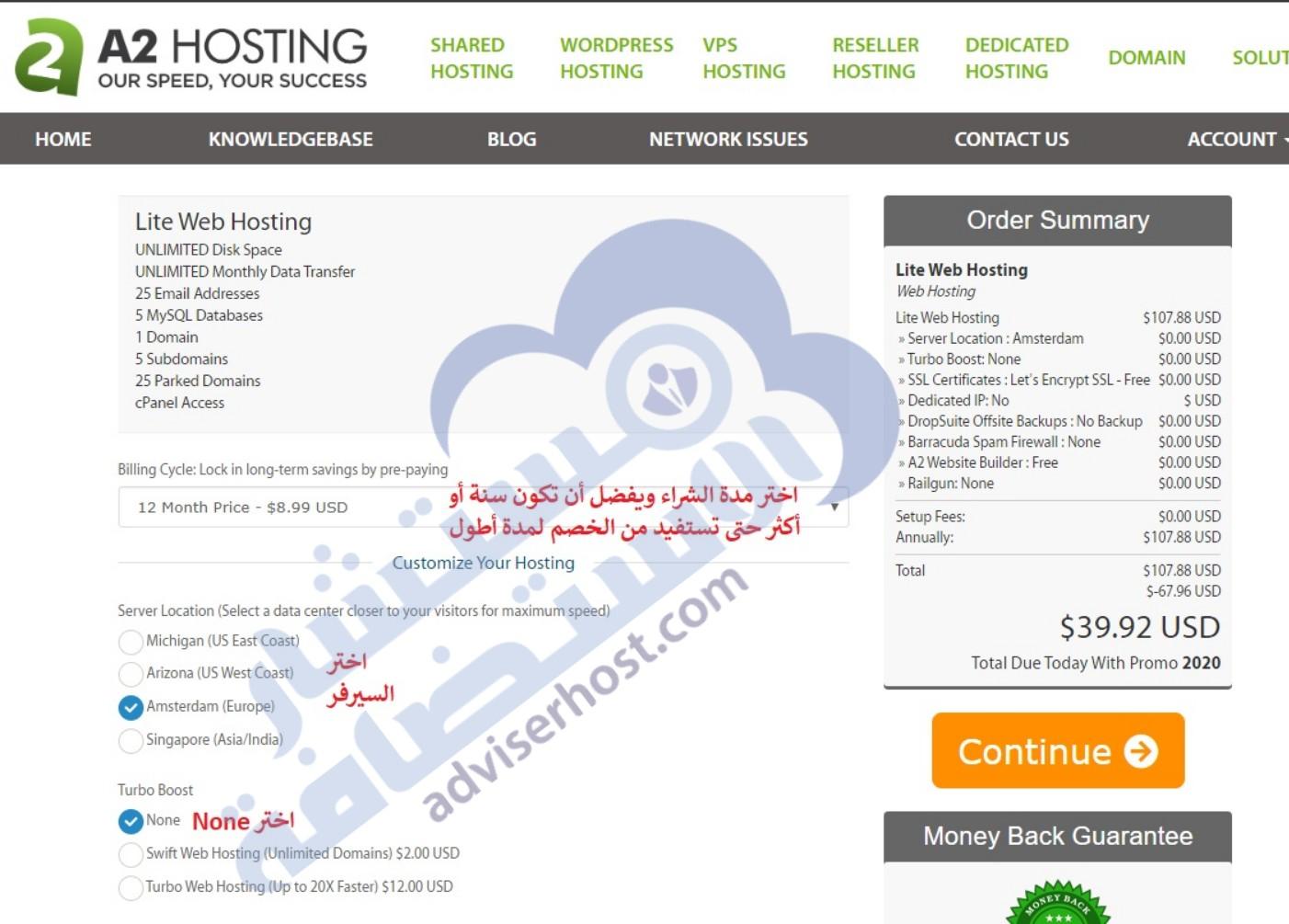 كيفية حجز وشراء استضافة من A2hosting خطوة 5-1