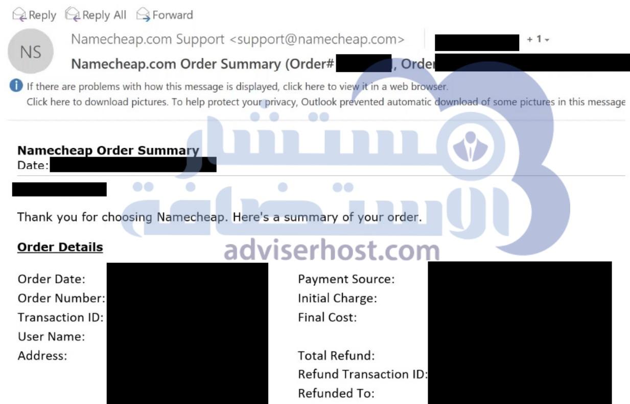 رسالة معلومات الدفع والفاتورة في namecheap