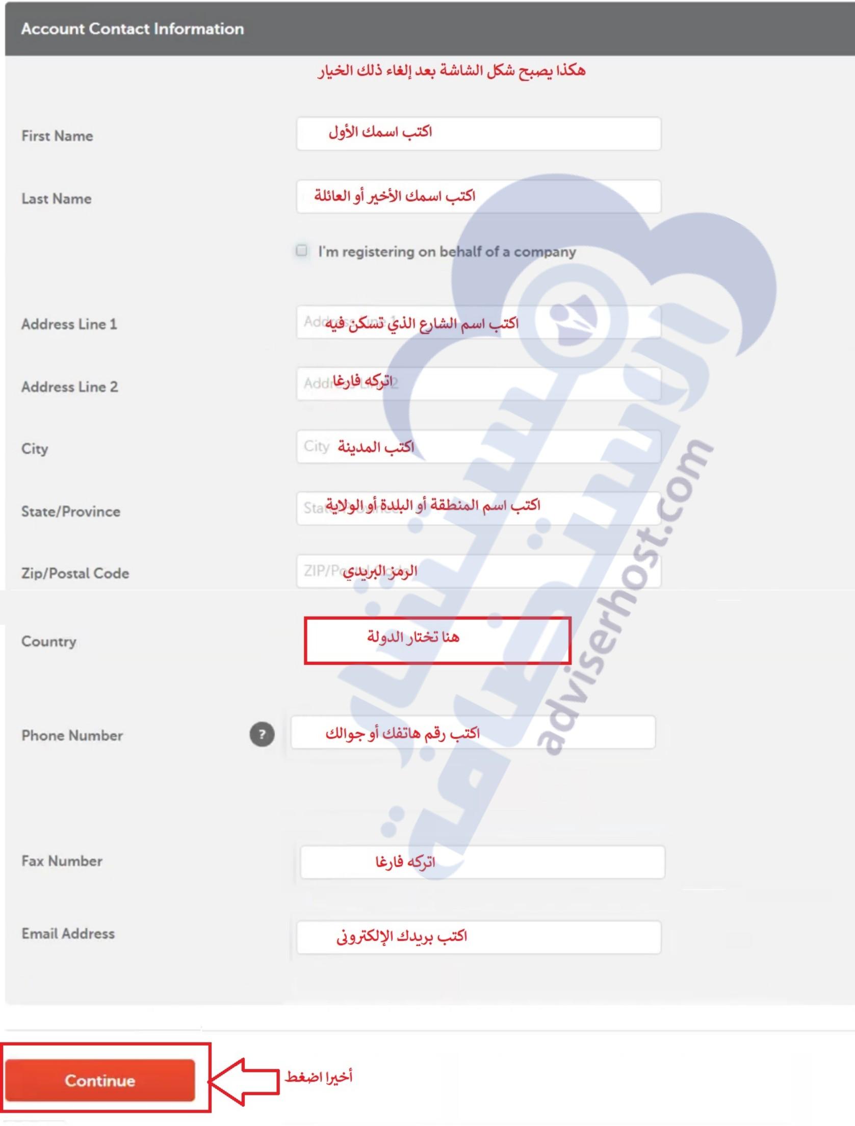 معلوماتك الشخصية لإنشاء حساب في نيم تشيب namecheap