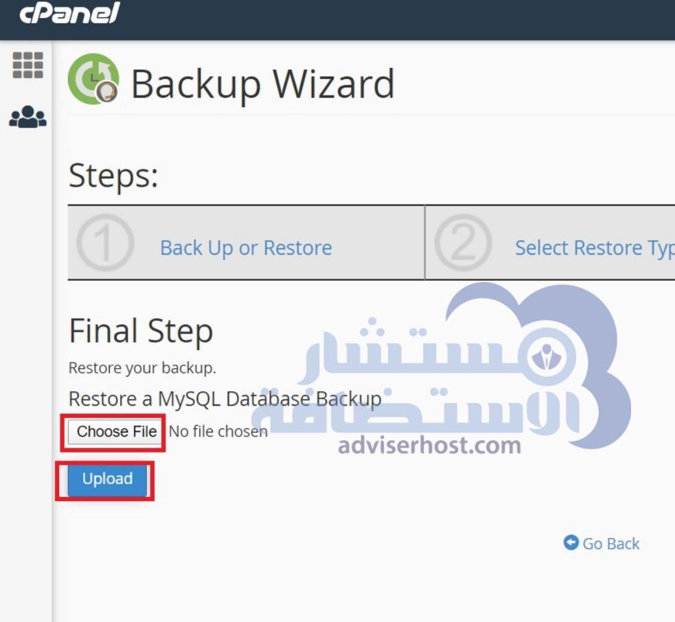 استعادة نسخة جزئية باستخدام Backup Wizard 2