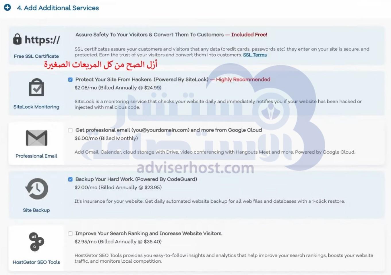 كيفية حجز وشراء استضافة HostGator خطوة 34