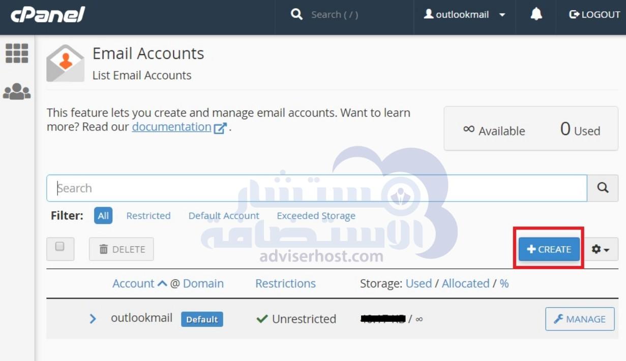 إنشاء حساب بريد إلكتروني Email Account في لوحة التحكم cPanel 3