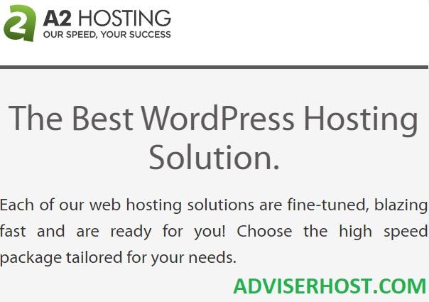 استضافة A2hosting ووردبريس