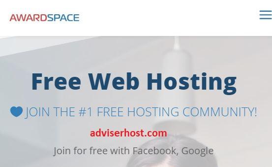 استضافة مجانية - awardspace