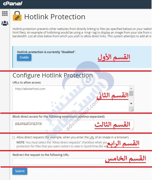 إعدادات Hotlink Protection
