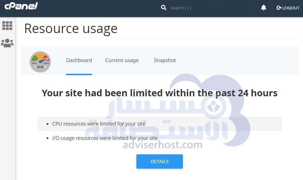 قائمة الموارد التي تم تجاوز استخدامها Resource Usage